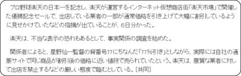 http://www.nikkei.com/article/DGXNASDG06050_W3A101C1CC1000/
