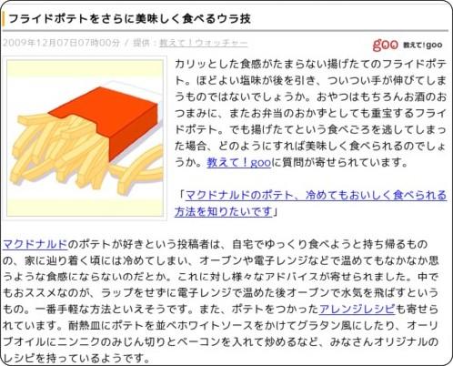 http://news.livedoor.com/article/detail/4490013/