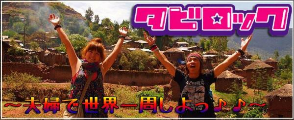 http://ameblo.jp/goooooska/