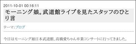 http://ameblo.jp/akbn0/entry-11034490547.html