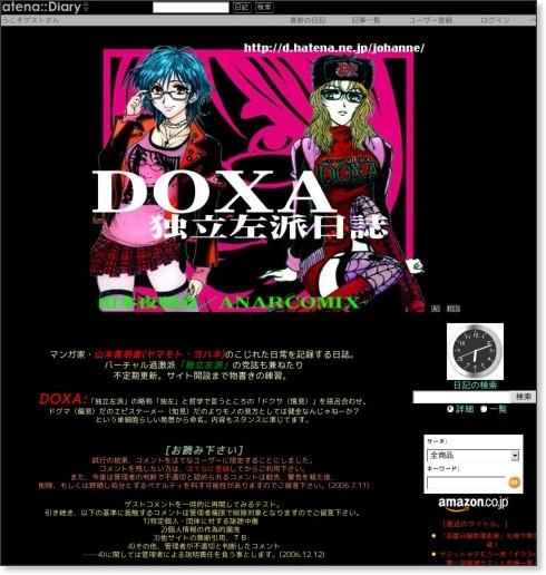 http://d.hatena.ne.jp/johanne/20031112