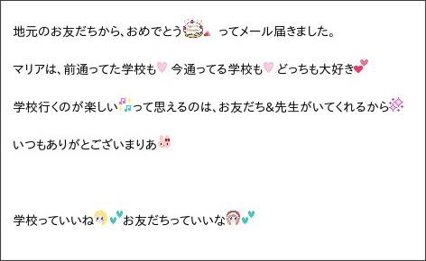 http://ameblo.jp/mm-12ki/entry-12124776427.html