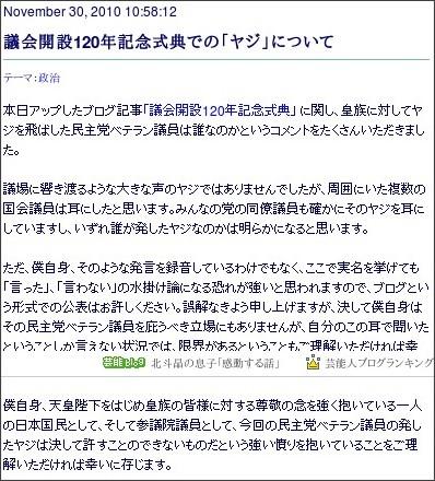 http://ameblo.jp/sakurauchi/entry-10722495146.html