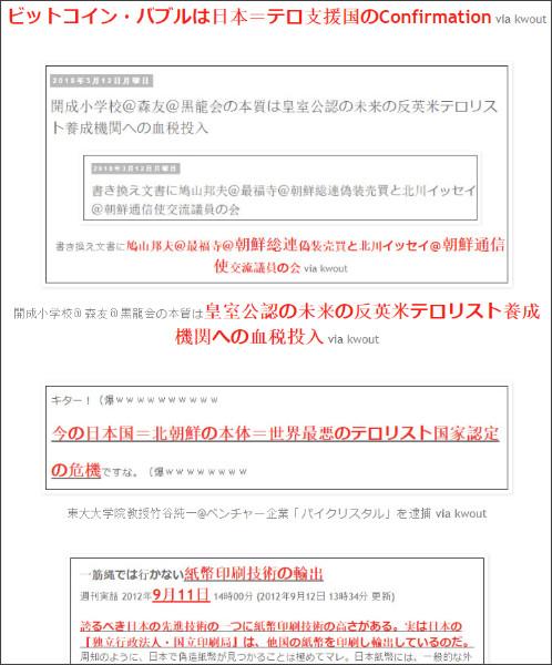 http://tokumei10.blogspot.com/2018/03/x.html