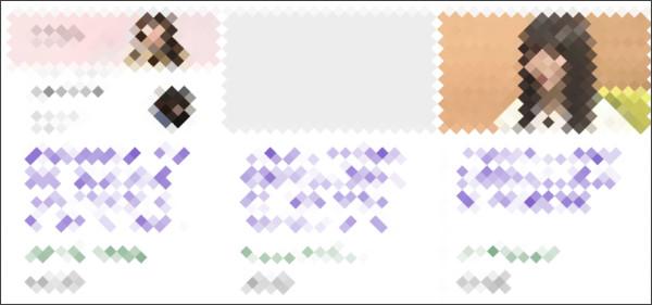 https://www.google.co.jp/search?ei=fFNXWqDLJ8rEjAO6m6-ABw&q=%E7%AB%B9%E9%81%94%E5%BD%A9%E5%A5%88&oq=%E7%AB%B9%E9%81%94%E5%BD%A9%E5%A5%88&gs_l=psy-ab.3...0.0.2.144.0.0.0.0.0.0.0.0..0.0....0...1c..64.psy-ab..0.0.0....0.SVjKDPEIoMg
