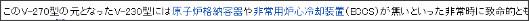 http://ja.wikipedia.org/wiki/%E3%83%A1%E3%82%BF%E3%83%A2%E3%83%BC%E3%83%AB%E5%8E%9F%E5%AD%90%E5%8A%9B%E7%99%BA%E9%9B%BB%E6%89%80