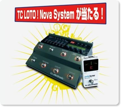 http://tcelectronic.co.jp/TCLOTO2010.asp