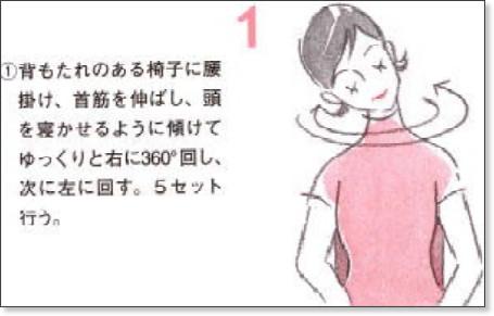 http://taku1902.jp/sub106.pdf