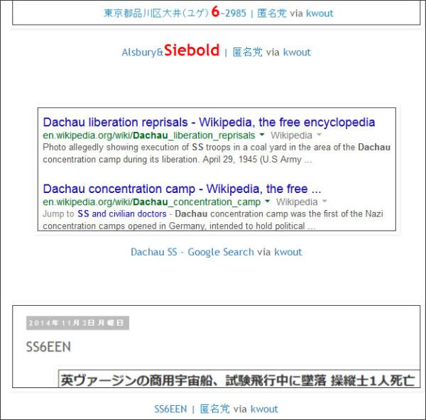 http://tokumei10.blogspot.com/2014/11/dachau.html