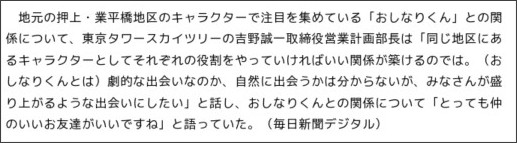 http://mainichi.jp/enta/photo/news/20101028mog00m200020000c.html