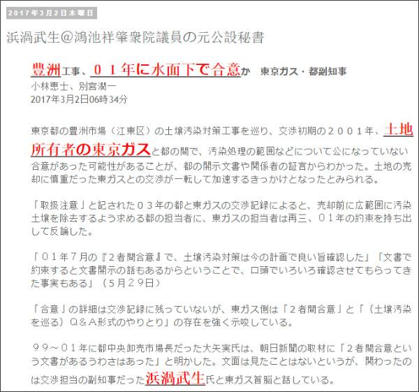 http://tokumei10.blogspot.com/2017/03/blog-post_19.html