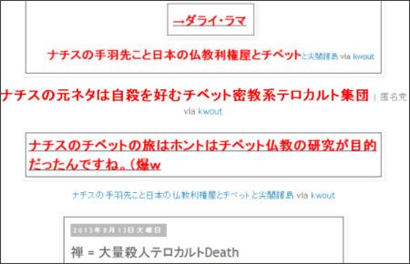 http://tokumei10.blogspot.jp/2015/02/souvannarath.html