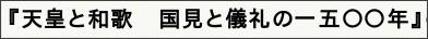 http://comingbook.honzuki.jp/?detail=9784062586443