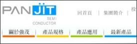 http://www.panjit.com.tw/index.php?inter_url=