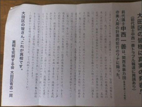 http://steez.exblog.jp/iv/detail/?s=690987&i=200508%2F29%2F29%2Fe0010129_0584026.jpg