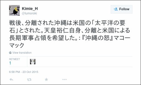 https://twitter.com/lumoroki/status/657737861806948353