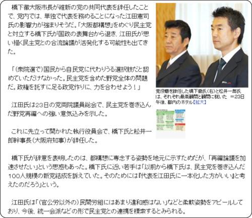http://www.zakzak.co.jp/society/politics/news/20141224/plt1412241527004-n1.htm