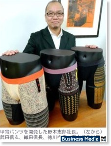 http://bizmakoto.jp/makoto/articles/0902/13/news029.html