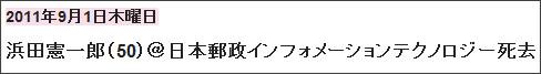 http://tokumei10.blogspot.com/2011/09/50.html