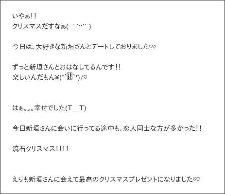 http://ameblo.jp/morningmusume-9ki/entry-12110262952.html