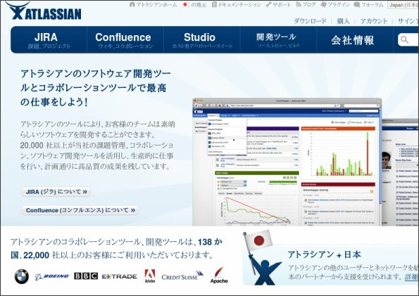 http://www.atlassian.com/ja_JP
