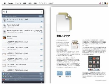 http://boku-pocket.blogspot.jp/2012/06/mac-dropboxgooglemacfound.html