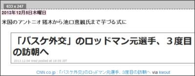 http://tokumei10.blogspot.jp/2013/12/blog-post_337.html