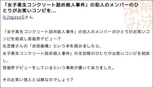 http://detail.chiebukuro.yahoo.co.jp/qa/question_detail/q1415241299