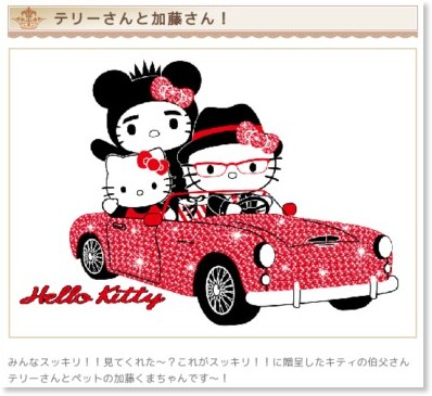 http://yamaguchiyuuko.cocolog-nifty.com/blog/2009/04/post-4c9c.html