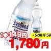 アズーラ スパークリング (炭酸水)(1.5L*12本入)