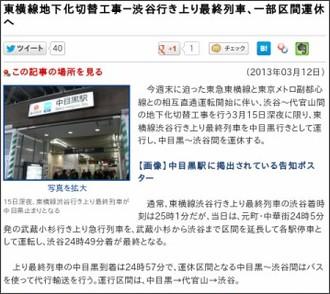 http://www.shibukei.com/headline/9195/