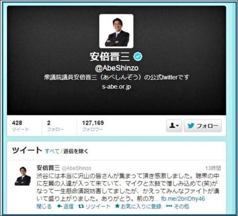 https://twitter.com/tokunagamichio/status/484887019873513474