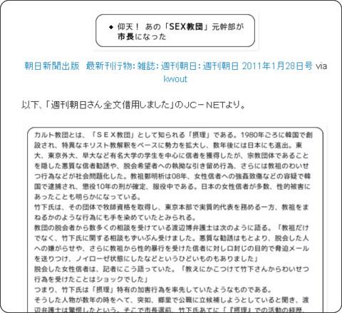 http://fukuokanokaze.blogspot.jp/2011/01/blog-post_358.html