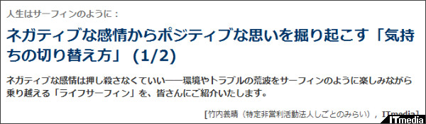 http://www.itmedia.co.jp/enterprise/articles/1204/27/news010.html