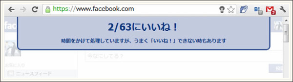 http://20kaido.com/archives/6592860.html