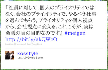 http://twitter.com/kosstyle/status/8694723946
