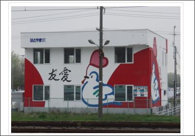 http://f.hatena.ne.jp/Nikolai/20100522164949