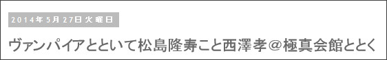 http://tokumei10.blogspot.com/2014/05/blog-post_3078.html