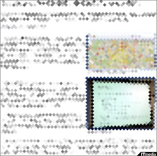 http://www.itmedia.co.jp/news/articles/0908/28/news060.html