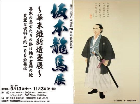 http://www.doll-museum.jp/?p=1108