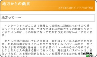 http://el.jibun.atmarkit.co.jp/ahf/2008/10/post-1dc1.html