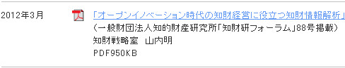 http://mitsui.mgssi.com/issues/report/list_report12.php