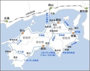 http://www.jr-shikoku.co.jp/