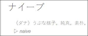 https://www.google.co.jp/#q=%E3%83%8A%E3%82%A4%E3%83%BC%E3%83%96