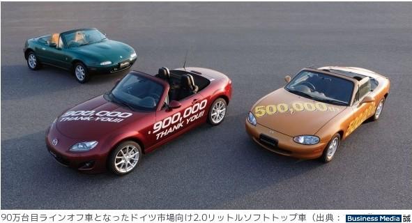 http://bizmakoto.jp/makoto/articles/1102/04/news083.html