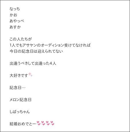 http://ameblo.jp/nakazawa-yuko/entry-12122287351.html