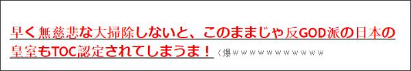 http://tokumei10.blogspot.com/2015/10/blog-post_0.html