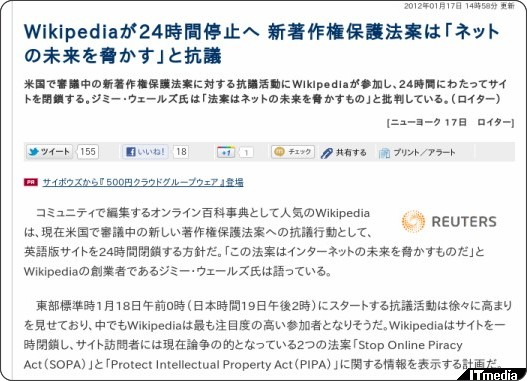 http://www.itmedia.co.jp/news/articles/1201/17/news063.html