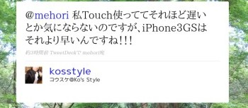 http://twitter.com/kosstyle/status/2261981114