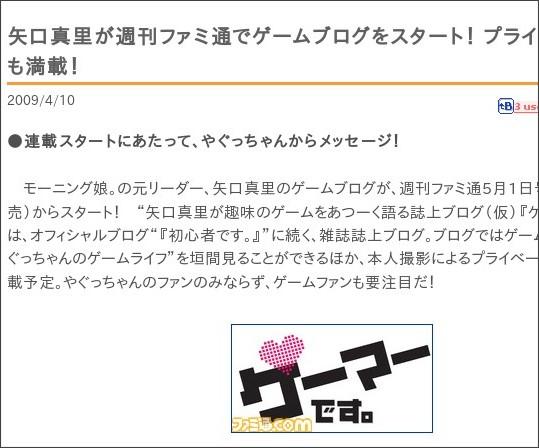 http://www.famitsu.com/game/news/1223439_1124.html